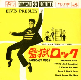 solid cover with red Victor logo and Compact 33 and Elvis Presley in black color
